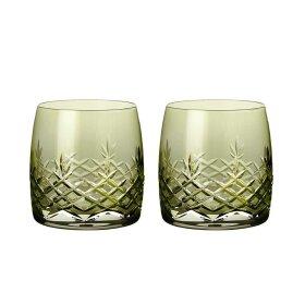 Frederik Bagger - CRISPY AQUA GLAS - 2 STK H:7,7 CM | EMERALD