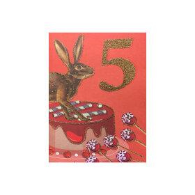 VANILLA FLY - GREETING CARD | 5 YEARS 227
