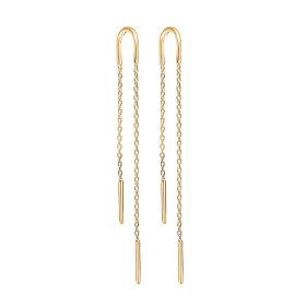 Enamel Copenhagen - Earring, hoop chain, forgyldt